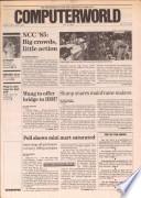 1985年7月22日