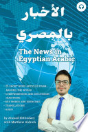 The News in Egyptian Arabic