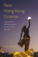 New Hong Kong Cinema