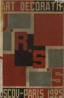 L'Art decoratif et industriel de l'U.R.S.S. = Декоративно-промышленное искусство СССР [Pdf/ePub] eBook