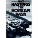 The Korean War Book PDF