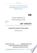 GB T 36400 2018  Translated English of Chinese Standard   GBT 36400 2018  GB T36400 2018  GBT36400 2018