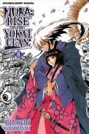 Nura  Rise of the Yokai Clan