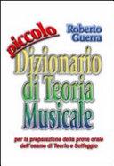 Piccolo dizionario di teoria musicale