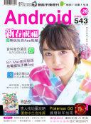 手機週刊 [Pdf/ePub] eBook