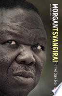 Morgan Tsvangirai     At the Deep End