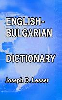 Pdf English / Bulgarian Dictionary Telecharger