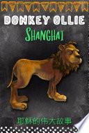 Donkey Ollie Shanghai