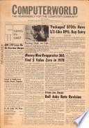 1973年3月7日