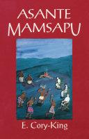 Asante Mamsapu