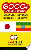 6000  Japanese   Kurdish Kurdish   Japanese Vocabulary Book PDF