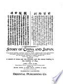 Story of China and Japan