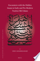 Encounters with the Hidden Imam in Early and Pre-Modern Twelver Shīʿī Islam