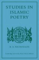 Studies in Islamic Poetry