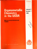 Organometallic Chemistry in the USSR