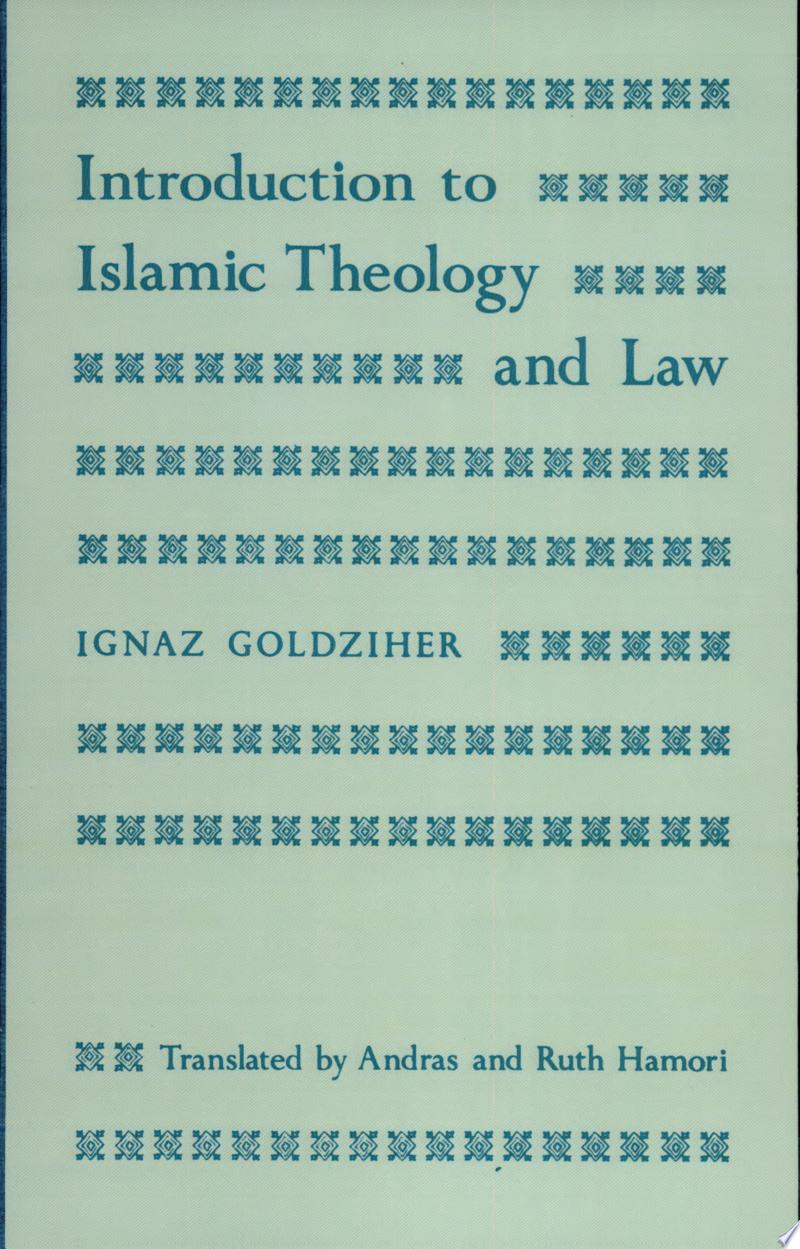 Introduction to Islamic Theology and Law banner backdrop