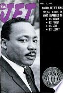 10 апр 1969