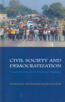 Civil Society and Democratization