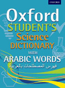 Oxford Student s Science Dictionary with Arabic Words