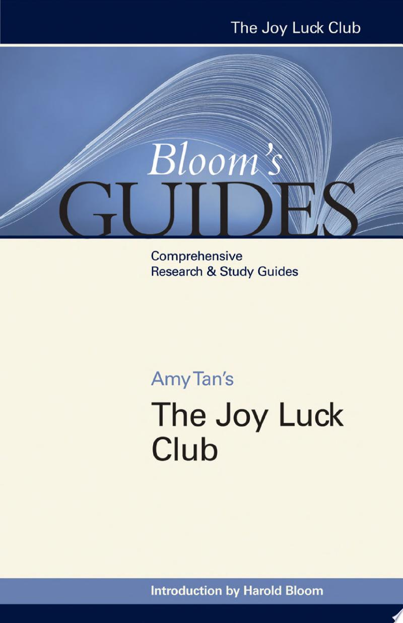 Amy Tan's The Joy Luck Club banner backdrop