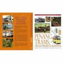 Penang Trams  Trolleybuses   Railways