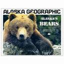 Alaska s Bears