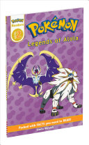 Prima Games Reader Level 2 Pokemon  Legends of Alola Book