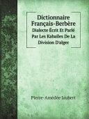 Dictionnaire Fran?ais-Berb?re