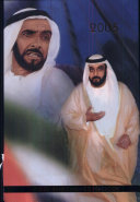 The United Arab Emirates Yearbook 2005