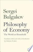 Philosophy of Economy