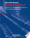 Design & Interni. Riflessioni su una disciplina in evoluzione tra formazione e professione