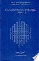 Financial Development In Korea 1945 1978