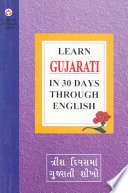 Learn Gujarati In 30 Days Through English