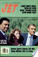 Nov 21, 1983
