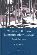 Women in Russian Literature After Glasnost