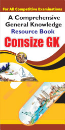 Consize GK For all competitive exams