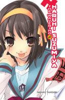 The Wavering of Haruhi Suzumiya (light novel) image