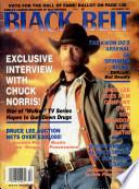 1993年12月