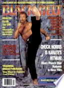 1991年12月