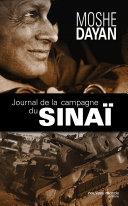 Journal de la campagne du Sinaï