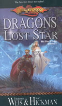 Dragons of a Lost Star image