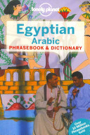 Egyptian Arabic Phrasebook   Dictionary
