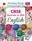 Arun Deep s Success for All   English Class 9   For 2022 Examinations
