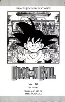 Dragon Ball  Vol  10