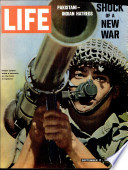 17 сеп 1965