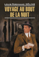 Pdf Voyage au bout de la nuit / Путешествие на край ночи. Книга для чтения на французском языке Telecharger