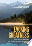 Evoking Greatness
