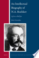 An Intellectual Biography of N.A. Rozhkov
