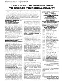 New Realities Book PDF
