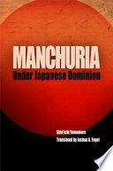 Manchuria Under Japanese Dominion